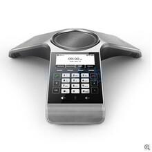 特約提供億聯CP920模擬PSTN會議電話八爪魚圖片