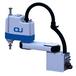 Scara机器人QJR3300东莞千君智能工业机器人厂家