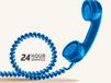 昆山海爾空調官方網站各中心售后服務維修咨詢電話歡迎您
