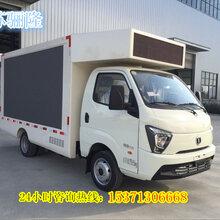 吉林省购买LED广告宣传车流动舞台车找江苏骊隆汽车