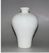 2018漢代陶器拍賣市場如何