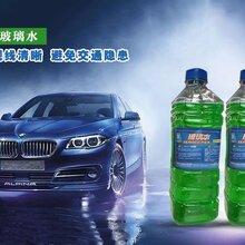 汽车玻璃水生产设备哪家比较好_一机多用设备图片
