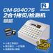 航佑科技CM-S9407S拷貝機1拖39SD加TF拷貝機專業復制導航地圖資