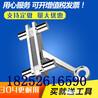 304不锈钢驳接爪价格驳接爪规格接驳件