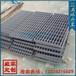 福州热镀锌钢格板厂家地址福州哪有热镀锌钢格板厂家