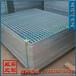 福州镀锌钢格板行情福州镀锌钢格板价格福建钢盖板定制
