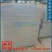 福州钢结构平台板厂家福州钢结构平台板批发福建钢格板批发