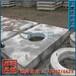 福州水泥井室厂家福州水泥预制品定制福州井室重量
