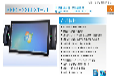 音視頻調度系統PPHO-236DST