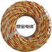 昆宝电缆ZR-RVS-21.5双绞线