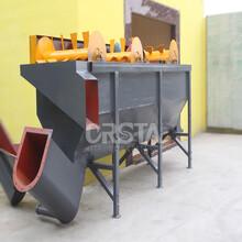 pet清洗水槽-沉浮分离清洗水槽-产品报价-东莞市柯达机械竞博国际图片