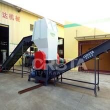 ABS清洗回收生产线/ABS家电机壳清洗破碎生产线-东莞图片