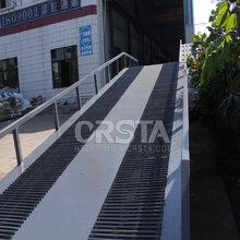 柯达机械方便实用移动式登车桥/装货卸货移动平台设备-便宜