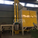 2018新型硅膠分選機/塑料材質分離機/PP破碎料橡膠分離設備