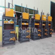 立式液压打包机-厂家供应-半自动卧式打包机-全自动PLC卧式打包机-打包机价格图片