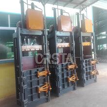 立式液压打包机-厂家供应-节能-环保-立式液压重型打包机