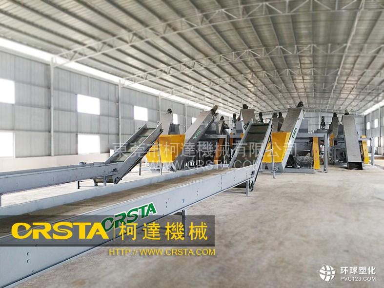 广东塑机SLP150PET料处理生产线矿泉水瓶破碎清洗线