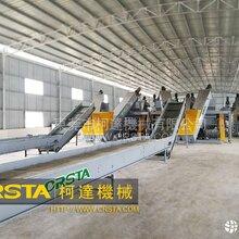 广东塑机厂供NL150PA尼龙破碎清洗线、PA尼龙处理生产线
