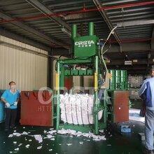 东莞厂家供应立式液压打包机、重型打包机厂家