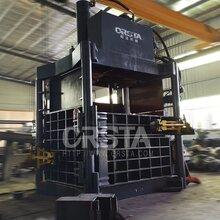 广东厂供立式液压打包机、节能环保辅助打包设备