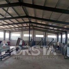 东莞厂家供应塑料加工设备、破碎清洗线厂家CRSTA柯达机械