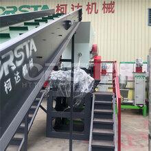 HDPE废料蓝桶化工桶破碎清洗造粒生产线
