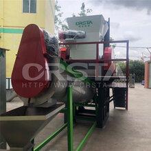 供應全自動PE輸液袋一次性廢料回收粉碎清洗機械