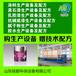 唐山涂料生產設備水性涂料設備_乳膠漆涂料設備MD