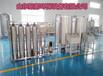 唐山大中小型切削液設備設備,多年辦廠經驗好產品銘都制造