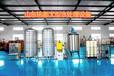 临沧研制切削液生产设备铭都环保设备机械