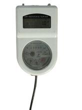 KDY-BAS饮用水电子远传水表
