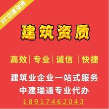 上海資質代辦資質代理資質問答