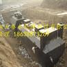 三门峡许昌金属加工废水处理设备价格工艺特点