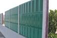 北海环保隔音板吸音墙隔音屏障促销