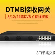 有线/DTMB数字电视前端CMP220DVBC支持CAM/BISS