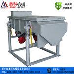 石灰石分級篩新鄉奧科ZXS型直線型石灰石振動篩分機
