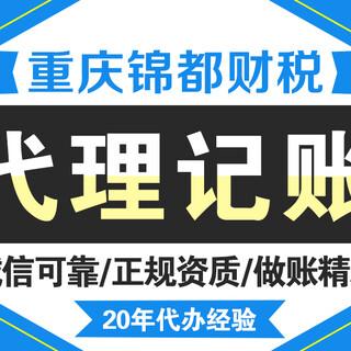 重庆高新企业认定-享百万财政补贴,减免最高的所得税图片6