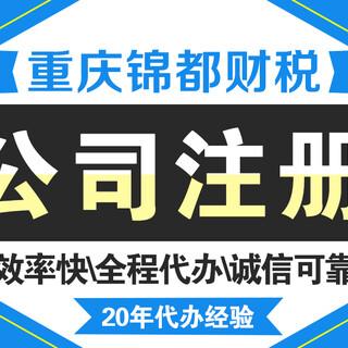 重庆高新企业认定-享百万财政补贴,减免最高的所得税图片5