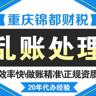 重庆高新企业认定-享百万财政补贴,减免最高的所得税图片3