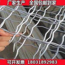 安平铭哲生产镀锌美格网铝合金门窗防盗网狗笼子网