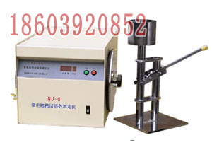 G值测定仪粘结指数测定仪煤炭G值指数测定仪