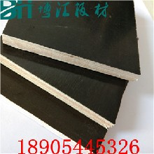 建筑黑模板價格博匯1.2公分建筑黑模板價格不老化建筑黑模板價格圖片