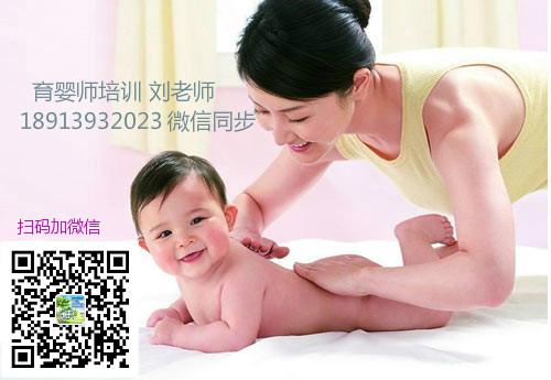 南京六合中级育婴员资格证报考育婴师考试时间