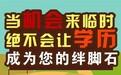 2021南京成人學歷都有什么好的選擇?六合成人高考報名