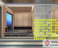 东莞专业防火汗蒸房安装、汗蒸房维护维修、别墅汗蒸房私人定制