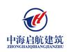 江苏电力工程施工总承包资质二级可分立