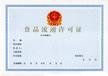 北京各區域餐飲食品公司轉讓