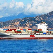 广州到印度尼西亚海运双清门到门运输时效多久