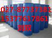 辛硫磷供應廠家