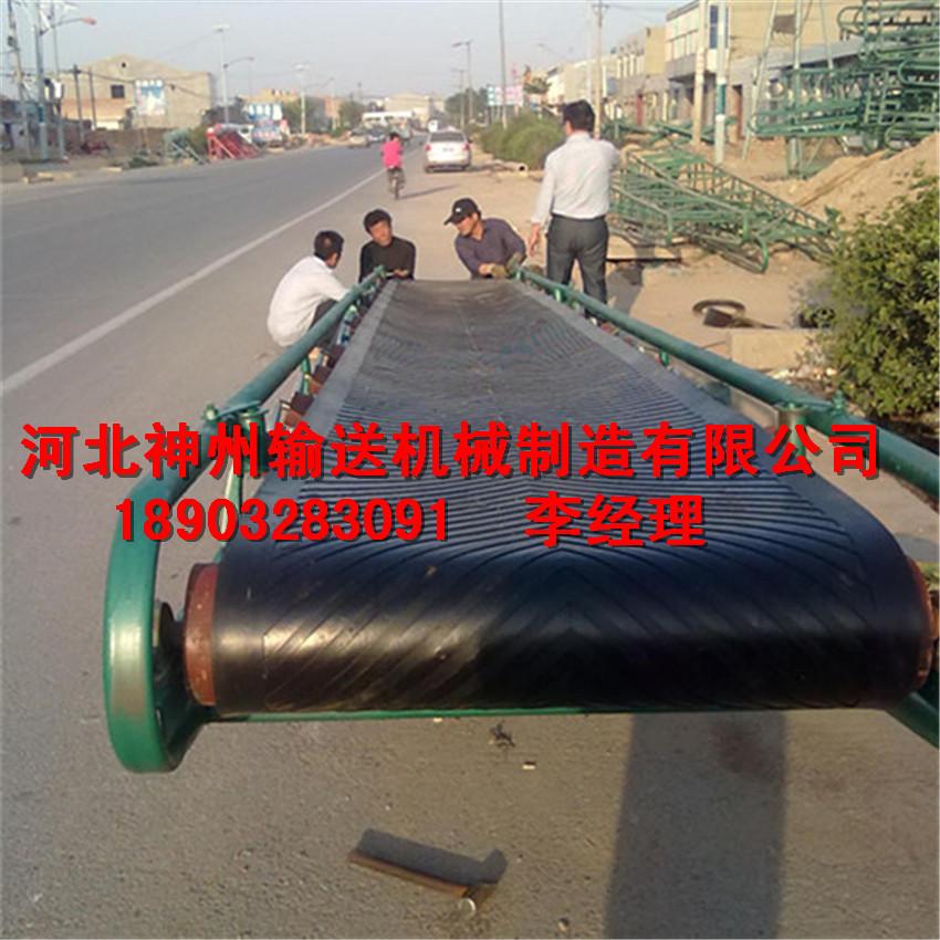 移动式散包两用胶带输送机A黄石移动式散包两用胶带输送机生产厂